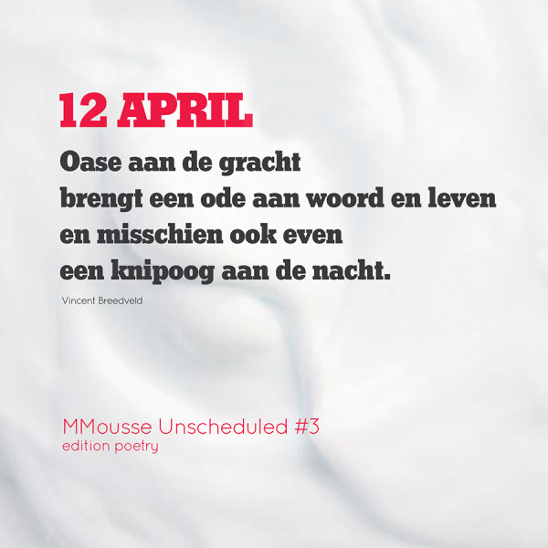 MMousse Unscheduled